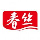 江西省春丝食品有限公司