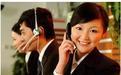 房地产销售的135法则,有效的电话跟进客户