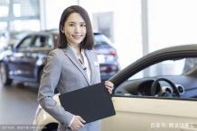 客户跟进,及时掌握客户买车进程